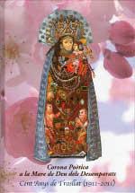 Corona Poètica a la Mare de Deu dels Desamparats